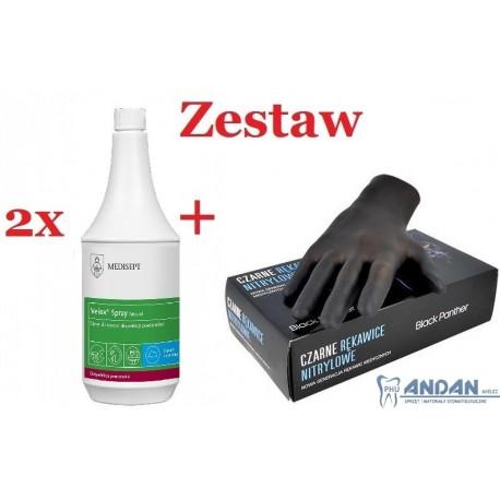 Rękawice Czarne + 2x Velox Spray